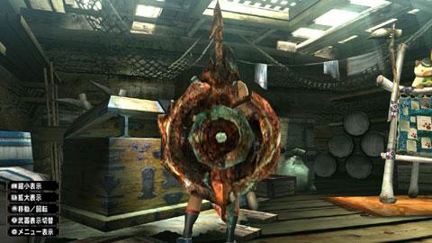 凄く風化した盾斧